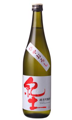 送料無料 新品 日本酒 平和酒造 セール 和歌山県 紀土 純米吟醸 冷卸 720ml KID