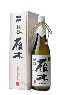 雁木 鶺鴒 せきれい 純米大吟醸 720ml 木箱付 日本酒 八百新酒造店 山口県