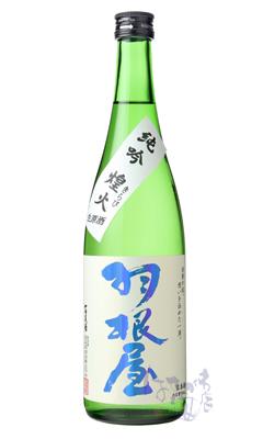 羽根屋 純米吟醸 煌火 生原酒 720ml 日本酒 富美菊酒造 富山県