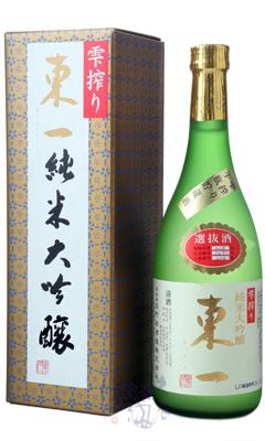 東一 雫搾り 純米大吟醸 選抜30BY 720ml 箱付 日本酒 五町田酒造 佐賀県