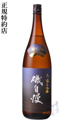 日本酒 ランキング総合1位 磯自慢酒造 静岡県 磯自慢 山田錦 純米吟醸 売買 1800ml