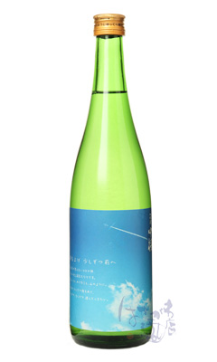 日本酒 鶴乃江酒造 福島県 安い 激安 驚きの値段 プチプラ 高品質 会津中将 純米吟醸 顔を上げ 少しずつ前へ 720ml
