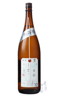 ギフト 日本酒 加茂錦酒造 新潟県 加茂錦 荷札酒 定番キャンバス 1800ml 純米大吟醸 月白