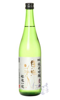 日本酒 澄川酒造場 お得 山口県 東洋美人 醇道一途 限定純米吟醸 720ml 祝日 愛山
