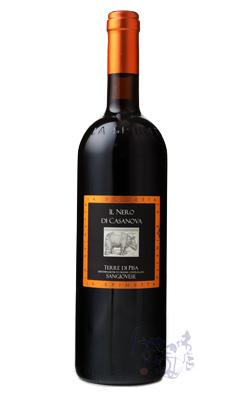 ★赤ワイン ラ・スピネッタ イタリア★ ネーロ・ディ・カサノーヴァ 2016 750ml 赤 海外ワイン