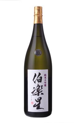 伯楽星 純米大吟醸 1800ml 日本酒 新澤醸造店 宮城県