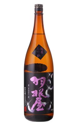 日本酒 富美菊酒造 富山県 羽根屋 超目玉 1800ml 翼 純米大吟醸50 生酒 往復送料無料