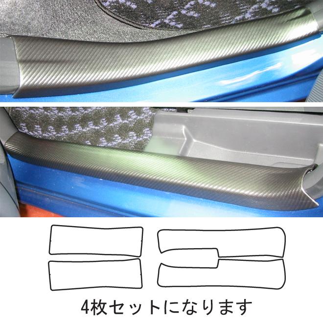ハセプロ ラクティスNCP/SCP100系 マジカルアートレザー キッキングプレート