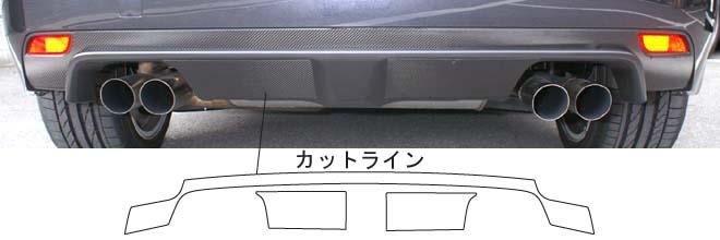 ハセプロ マジカルカーボンリアバンパー下部インプレッサWRX-STiGRB系 2007.6~