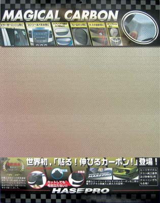 フリー DIY 人気商品 再再販 車 シート Lサイズ ハセプロ マジカルカーボン マゼラン 480mm×600mm フリーサイズ CAMZ-L