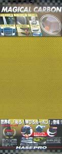ハセプロ マジカルカーボン フリーサイズ Mサイズ 240mm×600mm イエロー(CAY-M)