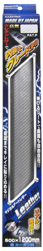ハセプロ マジカルアートレザー フリーサイズ XLサイズ 500mm×1200mm シルバー(LCS-XL)
