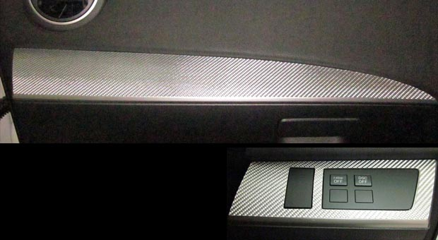 ハセプロ マジカルカーボンインナーパネルセット(左右合計4ピースセット)アクセラスポーツBL系  2009.6~
