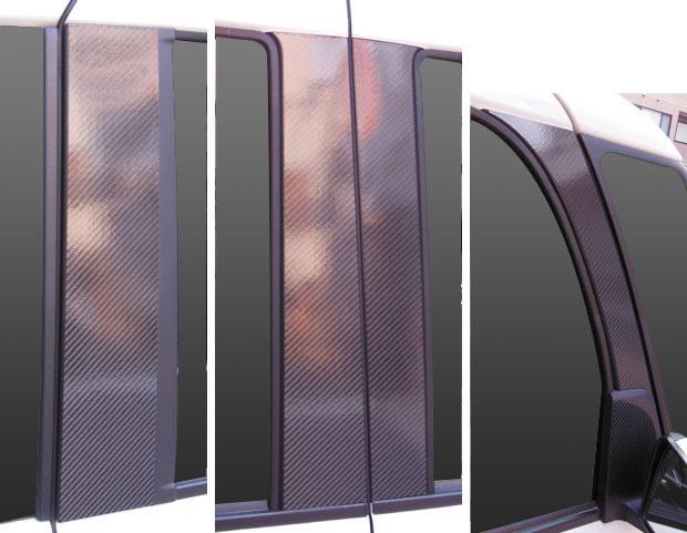 ハセプロ マジカルカーボン ピラーフルセット バイザーカットタイプ ダイハツ タントカスタム LA600S 2013.10~2015.4(CPD-VF9)