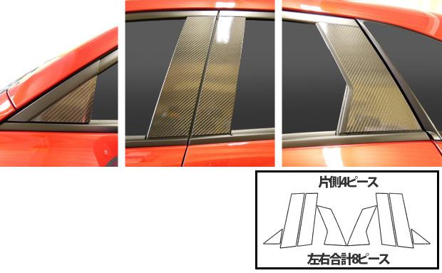 ハセプロ マジカルカーボン ピラーセット ノーマルタイプ マツダ CX-3 DK5FW/AW 2015.2~(CPMA-31)