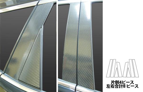 マジカルカーボンピラースタンダードセット X-トレイルT32 / NT32  2013.12~