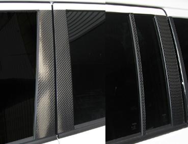 ハセプロ マジカルカーボン ピラースタンダードセット トヨタ サクシード NCP50系 2002.7~(CPT-61)