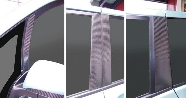 【6/5はポイント最大23倍!】ハセプロ マジカルカーボン ピラーセット バイザーカットタイプ トヨタ ヴォクシー ZWR/ZRR80系 2014.1~(CPT-V78)