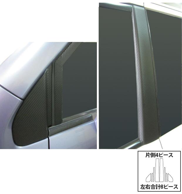 ハセプロ マジカルアートシートピラーフルセットモビリオスパイクGK1・2  2005.12~2008.16