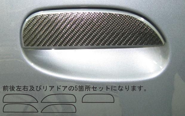 ハセプロ マジカルカーボンドアノブムーブカスタムL160S/L150S/L152S 2004.12~