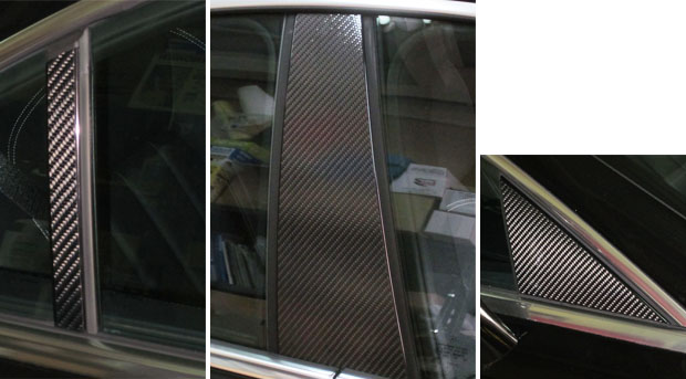 【5日は独自ポイント10倍】ハセプロ マジカルカーボン ピラーセット メルセデスベンツ CLSクラス C218 2011.2~(CMB-21)