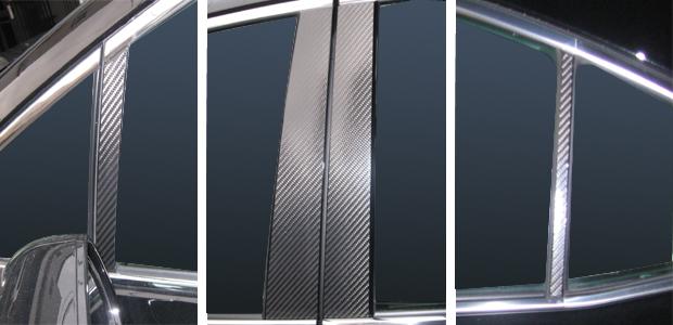 【5日は独自ポイント10倍】ハセプロ マジカルカーボン ピラーセット レクサス HS HS250H ANF10系 2009.7~(CPL-5)