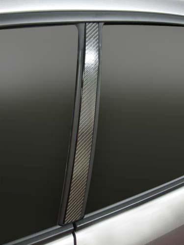 【お得なクーポン発行中!】ハセプロ マジカルカーボン ピラーセット スバル レガシィB4 BL5/BLE 2006.5~(CPS-15)