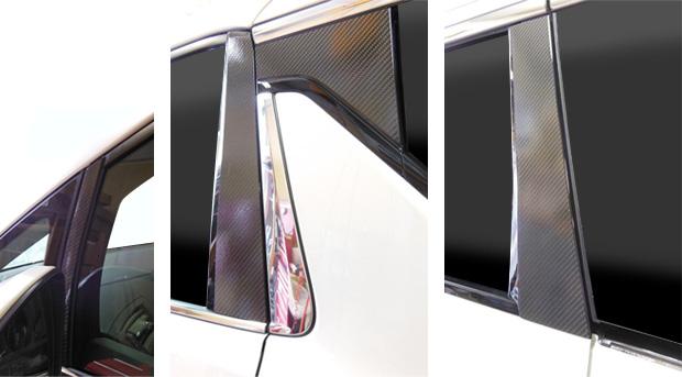 ハセプロ マジカルカーボン ピラーセット トヨタ ヴェルファイア AGH30系W/GGH30系W 2015.1~(CPT-81)