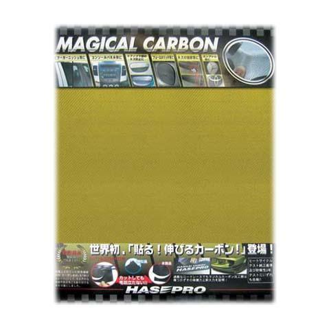 ハセプロ マジカルカーボン フリーサイズ Lサイズ 480mm×600mm イエロー(CAY-L)