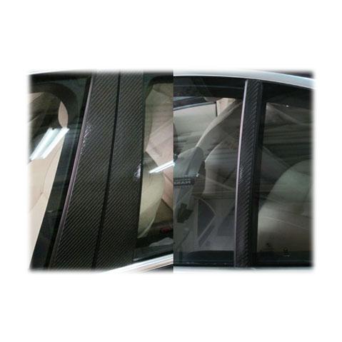 ハセプロ マジカルカーボン ピラーセット BMW 5シリーズ F10 2010.03~(CPB-25)