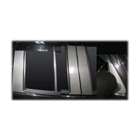 【6/5はポイント最大23倍!】ハセプロ マジカルカーボン ピラーセット バイザーカットタイプ ダイハツ クー M401/411/402S 2006.5~(CPD-V5)