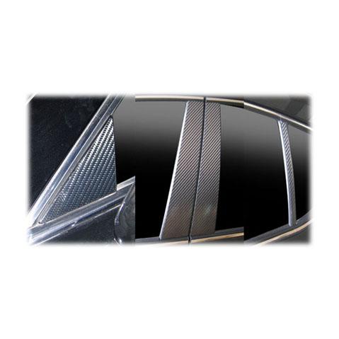 【5/20はポイント最大14倍】ハセプロ マジカルカーボン ピラーセット ノーマルタイプ レクサス IS GSE20系 2005.9~(CPL-2)