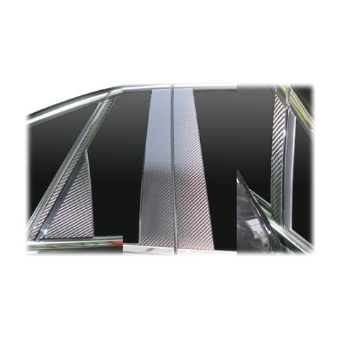ハセプロ マジカルカーボン ピラーセット レクサス RX350 GGL/GYL10系 2009.1~(CPL-4)