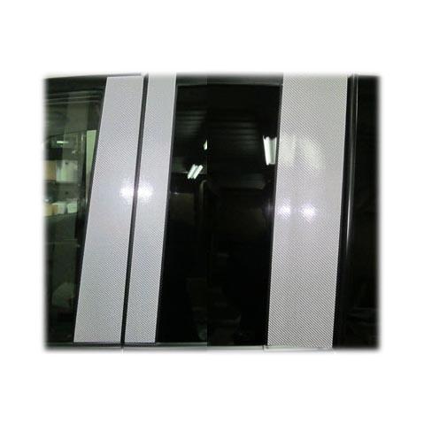 【6/5はポイント最大23倍!】ハセプロ マジカルカーボン ピラースタンダードセット バイザーカットタイプ ニッサン セレナ C26 2010.11~(CPN-V46)