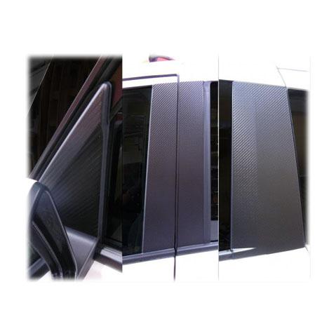 HONDA ホンダフリード ピラー 10日はポイント最大24倍 ハセプロ 売却 マジカルアートシートピラー フルセット メイルオーダー 2016.9~ フリード フリードプラス 6 GB5