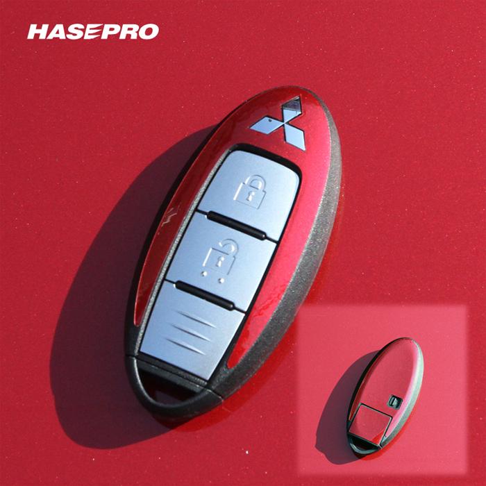 スマートキー カバーシート ランキング総合1位 MITSUBISHI 18日はポイント10倍 ハセプロ RSPS-KM5 ミツビシ お得セット ペインターシートハイパー リバイブシリーズ スマートキー専用カット
