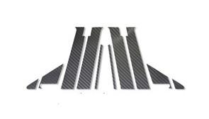 ハセプロ マジカルカーボン ピラーフルセット バイザーカットタイプ ミツビシ ランサーエボリューションX/ギャランフォルティス(CPM-VF70)MC後