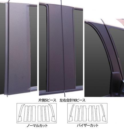 DAIHATSU 未使用 ダイハツ 出群 タントカスタム ピラー LA600S 2013.10~2015.4 ハセプロ マジカルアートシートピラーフルセット