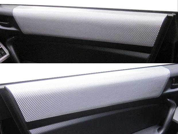 TOYOTA トヨタ 86 ドアインナーパネル ハセプロ 2012.4~ 上質 マジカルカーボン CDIPT-7 ZN6 返品送料無料