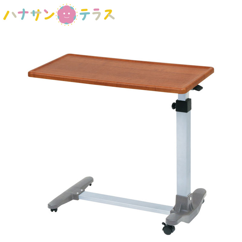 介護 高さ調節 ベッドサイドテーブル SL3 板バネタイプ No.720 睦三 ワゴン 食事 読書 クラフト 作業 キャスター付き