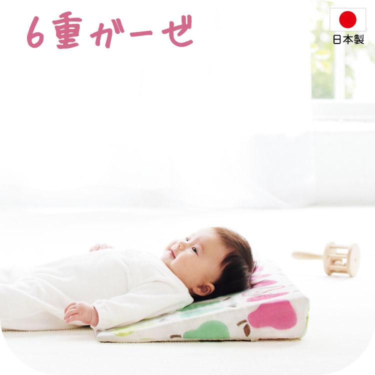 6重ガーゼ使用 10度の傾度で赤ちゃんの頭を少し高くする吐き戻し防止枕 タイムセール 日本製 6重ガーゼ スリーピングピロー 吐き戻し防止枕 割引も実施中 赤ちゃん枕 洗えるヌード 授乳後のベビーに 10度の傾斜で赤ちゃんの吐き戻しや鼻づまりをやわらげる ラッピング可