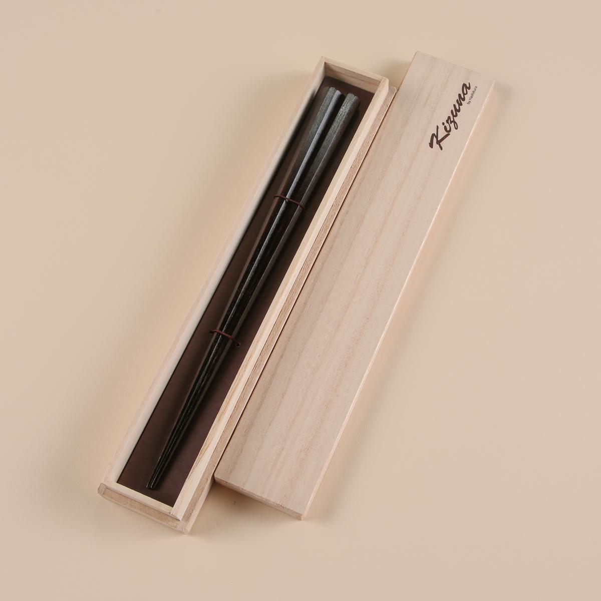 八角黒檀 -絆- 23.5cm