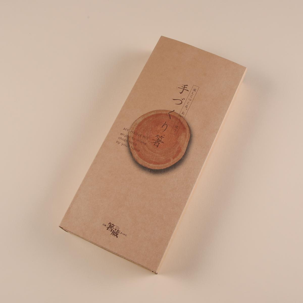 手づくり箸キット(5膳入)
