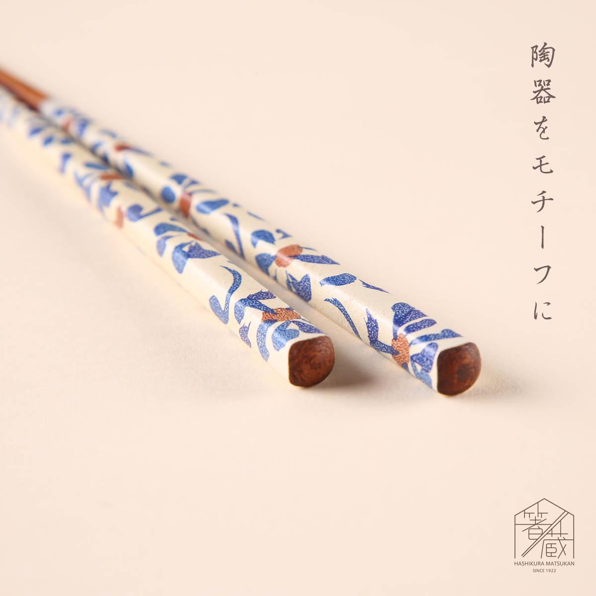 菊唐草 22.5cm