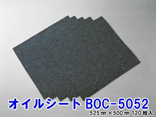 【業務用直販】オイルシート BOC-5052 1ケース60枚入【smtb-k】【ky】