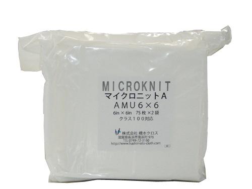 【業務用直販・1袋単品販売】マイクロニット厚手 AMU6×6 1袋150枚入