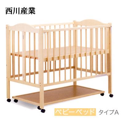 西川産業 baby puff ベビー タイプA 快適・安全・使いやすい ベビーベッド