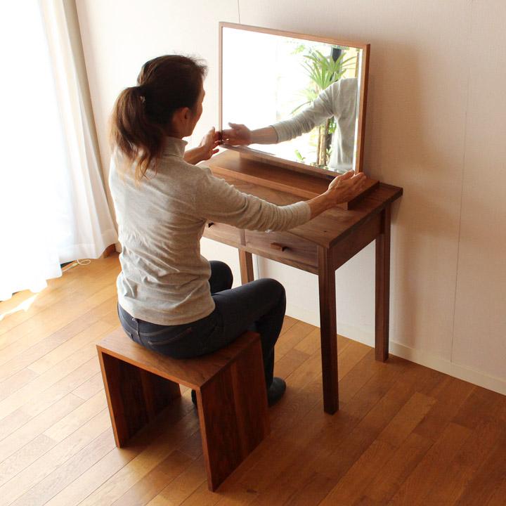 【送料無料】置き鏡 鏡台 1面鏡(受注製作の無垢家具)