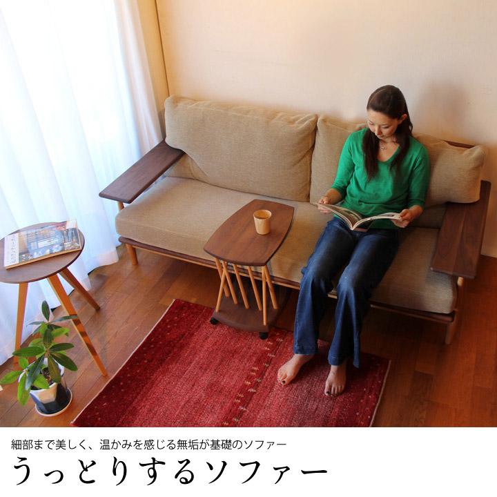【送料無料】シビルソファ(3P)【無垢家具】
