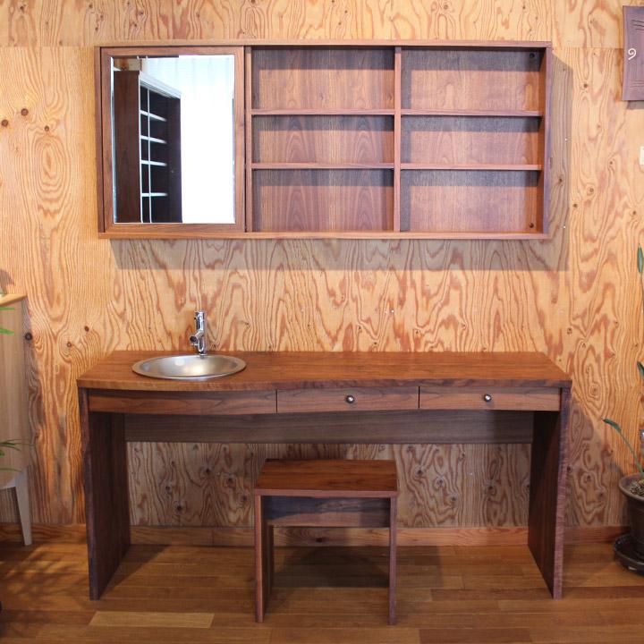 【送料無料】【取り付け家具】棚・洗面台・スツールの3点セット(受注製作の無垢家具)